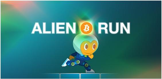 Alein Run